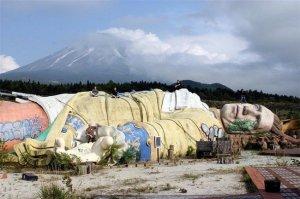 Gulliver's Travels Park en Kawaguchi, Japón